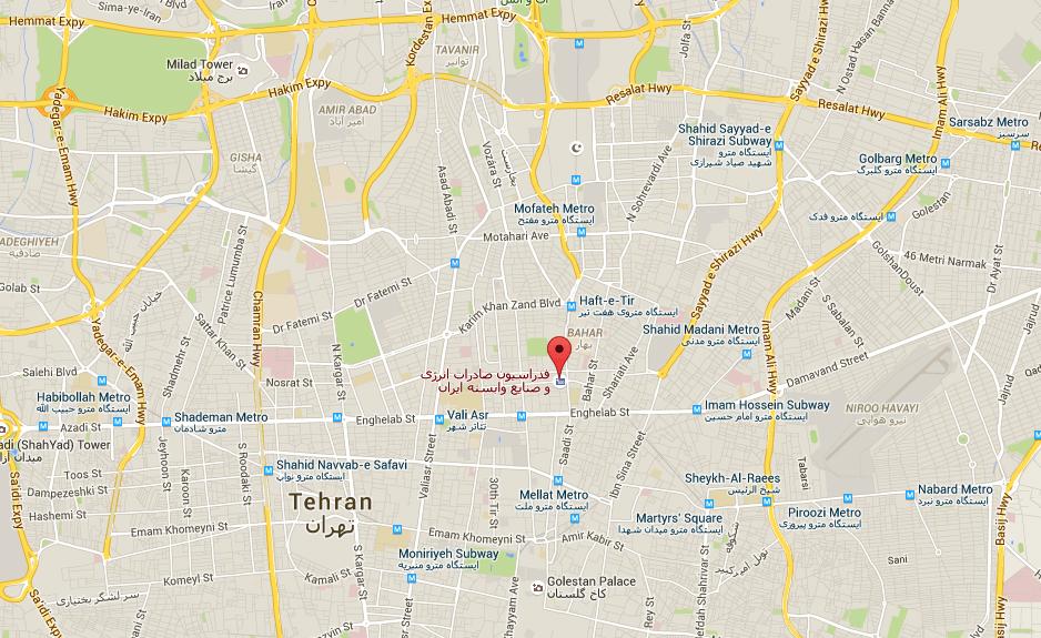 آدرس فدراسیون صادرات انرژی و صنایع وابسته ایران